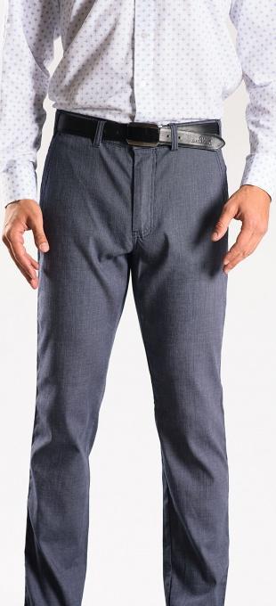Šedo - modré bavlnené nohavice rady Basic
