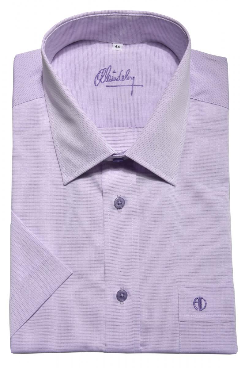 Purple Classic Fit short sleeved shirt