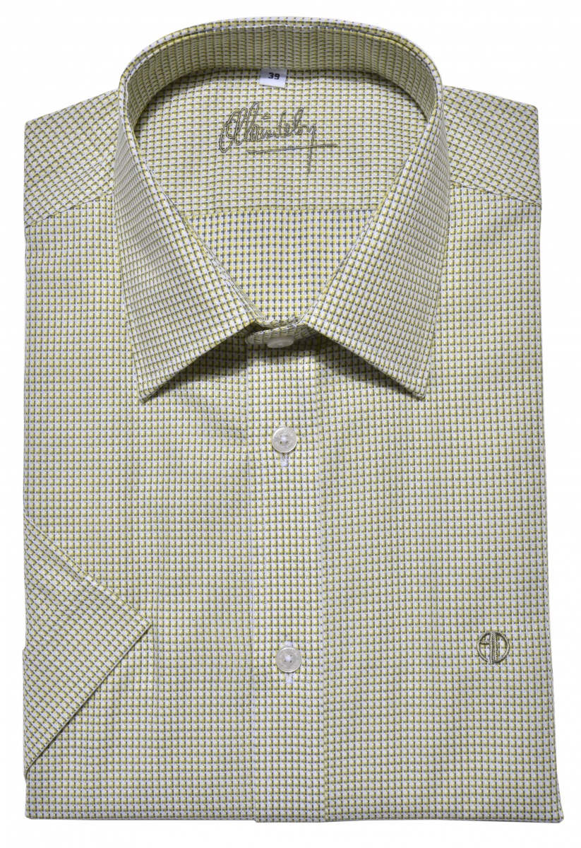 Yellow Extra Slim Fit short sleeved shirt